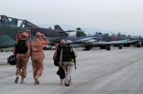 Минобороны опровергло слух о планах создать еще одну базу в Сирии