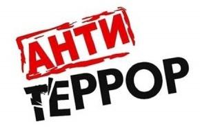 Пассажирам петербургского метро раздадут антитеррористические памятки