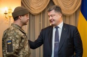 Порошенко помиловал россиянина в обмен на «киборга»