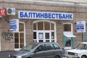 СМИ: Санировать Балтинвестбанк может «Абсолют банк»