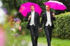 Граждане Словении высказались против однополых браков