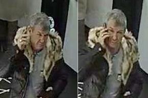 Фото вора, укравшего бриллиант за 2 миллиона, показали СМИ