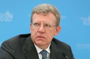 Бывший глава Минфина РФ считает, что кризис в России еще не достиг дна