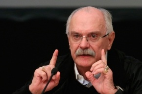 ВГТРК запретила показ передачи Михалкова из-за нежелания начинать «эфирную войну»