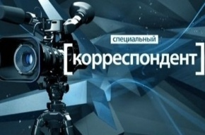 Российских журналистов выслали из Турции за попытку узнать, что происходит на границе Сирии