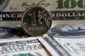 Минфин не видит причин для повышения доллара до 100 рублей
