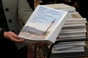 Городской бюджет 2015 исполнят на 95%