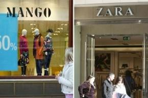 Zara, Mango и H&M не будут шить одежду в Турции из-за запретов России