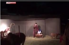 Коза не справилась с библейским спектаклем и сорвала его