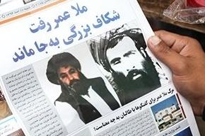Главаря «Талибана» застрелили бывшие товарищи