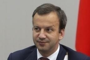Вице-премьер Дворкович допустил падение цен на нефть до $25