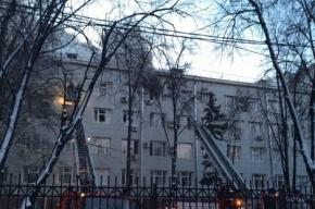 Площадь пожара в культурном центре главка Москвы достигла 150 кв. метров