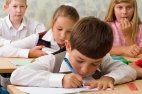 Ученица получит 150 тысяч рублей за травмы, полученные на уроке физкультуры