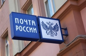 Грабитель с пистолетом ворвался в отделение «Почты России» на Большевиков