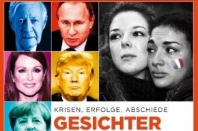Портреты Путина и R2D2 попали на обложку итогового номера Spiegel