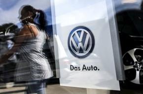 Das Auto исчезнет из слогана Volkswagen