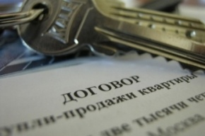 «Черные риелторы» убили пятерых человек из-за квартир