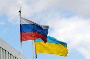 Киев запретил к ввозу на Украину 43 вида товаров из России