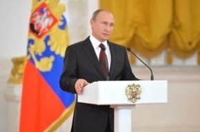 Путин ответит на вопросы журналистов на «большой» пресс-конференции