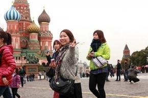 Количество китайских туристов в России хотят увеличить в два раза