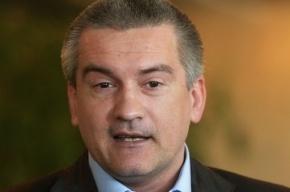 Правительство РФ усомнилось в работе властей Крыма