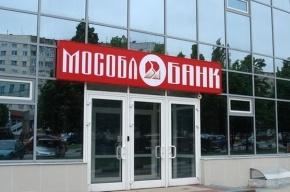 Пропажу денег из вскрытого банкомата «Мособлбанка» обнаружили лишь 4 дня спустя