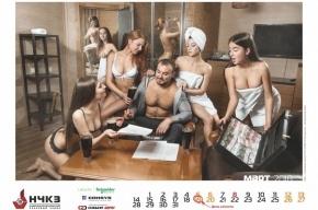 Эротический календарь с сотрудницами кранового завода выпустили в Набережных Челнах