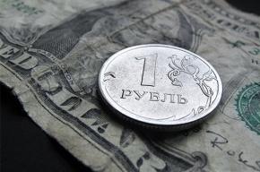 Альфа-банк прогнозирует падение рубля до 80 за доллар в начале 2016 года