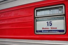 Москва и Вильнюс прекратили пассажирское железнодорожное сообщение