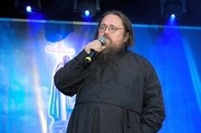 Диакон Кураев назвал спикера РПЦ Чаплина аппаратчиком и «рясофорным боровом»