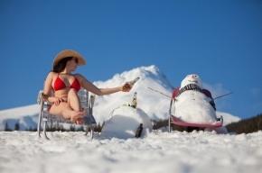 Матвиенко предложила развивать туризм в Арктике