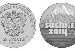 Банк России вместо своей эмблемы разместит герб страны