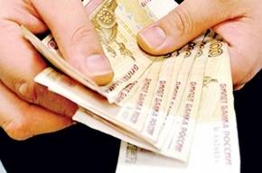 Минимальный размер оплаты труда установили на уровне 6,2 тыс. руб