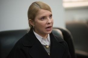 Украинский олигарх назвал Юлию Тимошенко «проституткой»