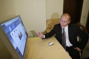 Председателю Института развития интернета Герману Клименко предложили стать советником президента
