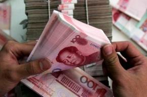 Неизвестный в Петербурге отнял у китайца 170 тысяч юаней