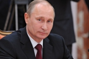 Путин, Лавров и Шойгу получили звание