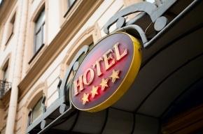 Антимонопольщики обвинили отели Петербурга в неоправданно высоком классе звезд
