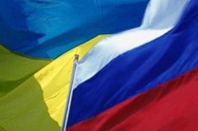 Россия разорвала с Украиной договор о свободной торговле