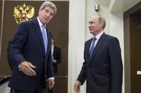 Керри благодарит Путина и Лаврова за сотрудничество