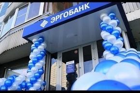 «Эргобанк», обслуживающий РПЦ, перестал выдавать вклады