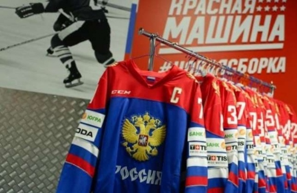 Россия проиграла Чехии в Кубке Первого канала 2015
