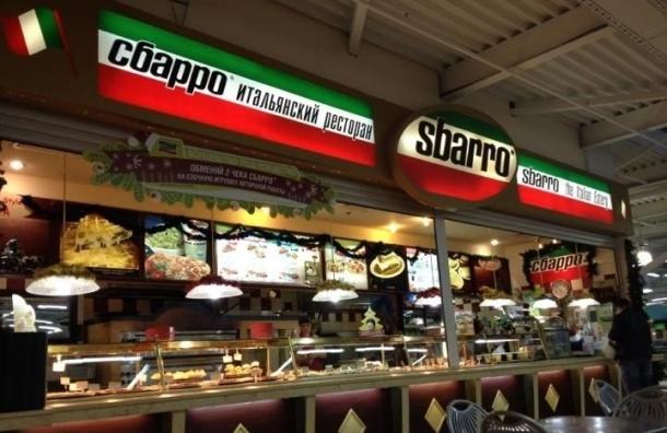 Сотрудники «Сбарро» в Москве требуют выдать выдать им зарплату