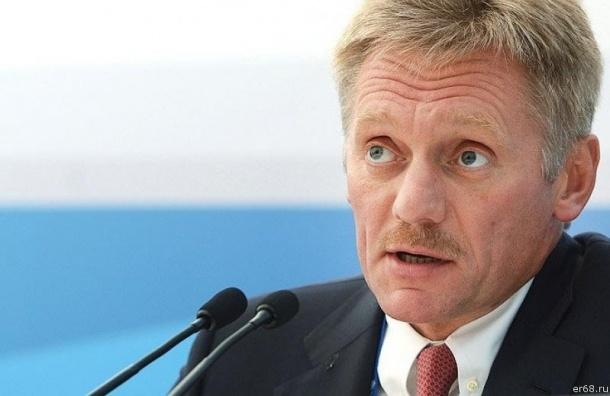 Кремль введет ответные меры из-за санкций США