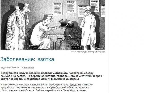 Сайт Новой газеты в Петербурге разблокирован