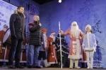 Фоторепортаж: «Закрытие Юбилейной Рождественской Ярмарки»