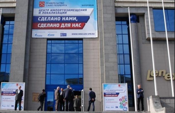 В Центре импортозамещения представят предприятия Невского района