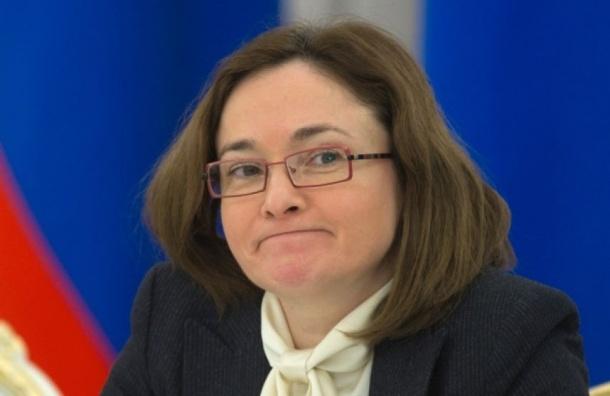 Набиуллина не видит зависимости экономики России от рынка нефти