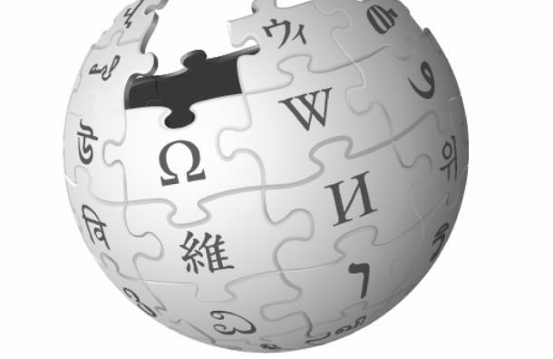Ректор университета профсоюзов предложил запретить «Википедию»