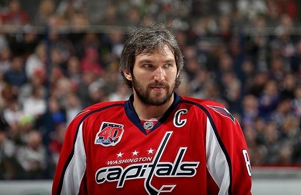 Овечкин не поедет на Матч звезд НХЛ из-за «травмы нижней части тела»
